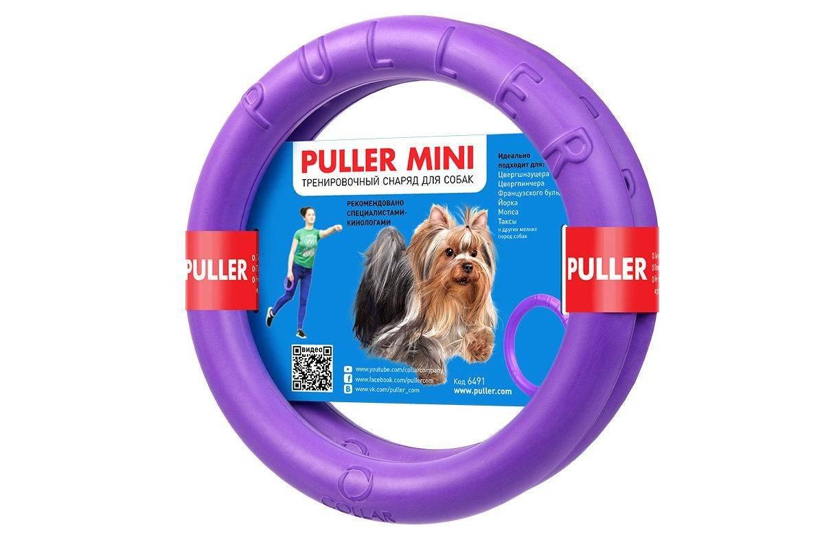 PULLER MINI – тренировочный снаряд для собак