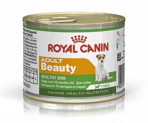 ROYAL CANIN ADULT BEAUTY WET – вологий корм для дорослих собак дрібних порід для підтримки здоров'я вовни і шкіри
