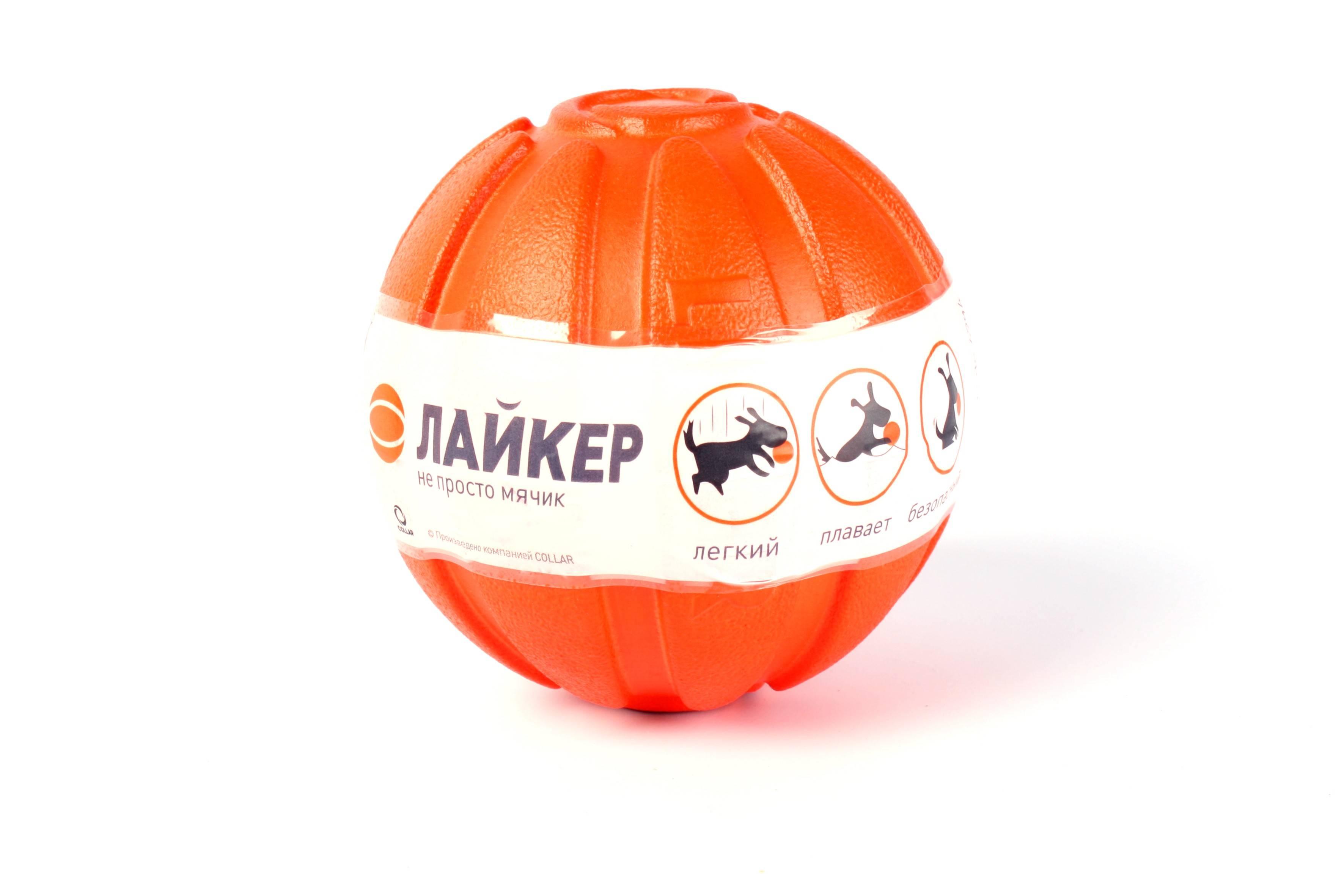 LIKER MIX – набор мячей для собак ( 3 размера)