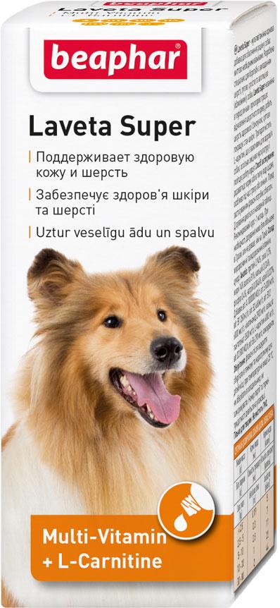 Beaphar Laveta Super –  витамины для шерсти для собак