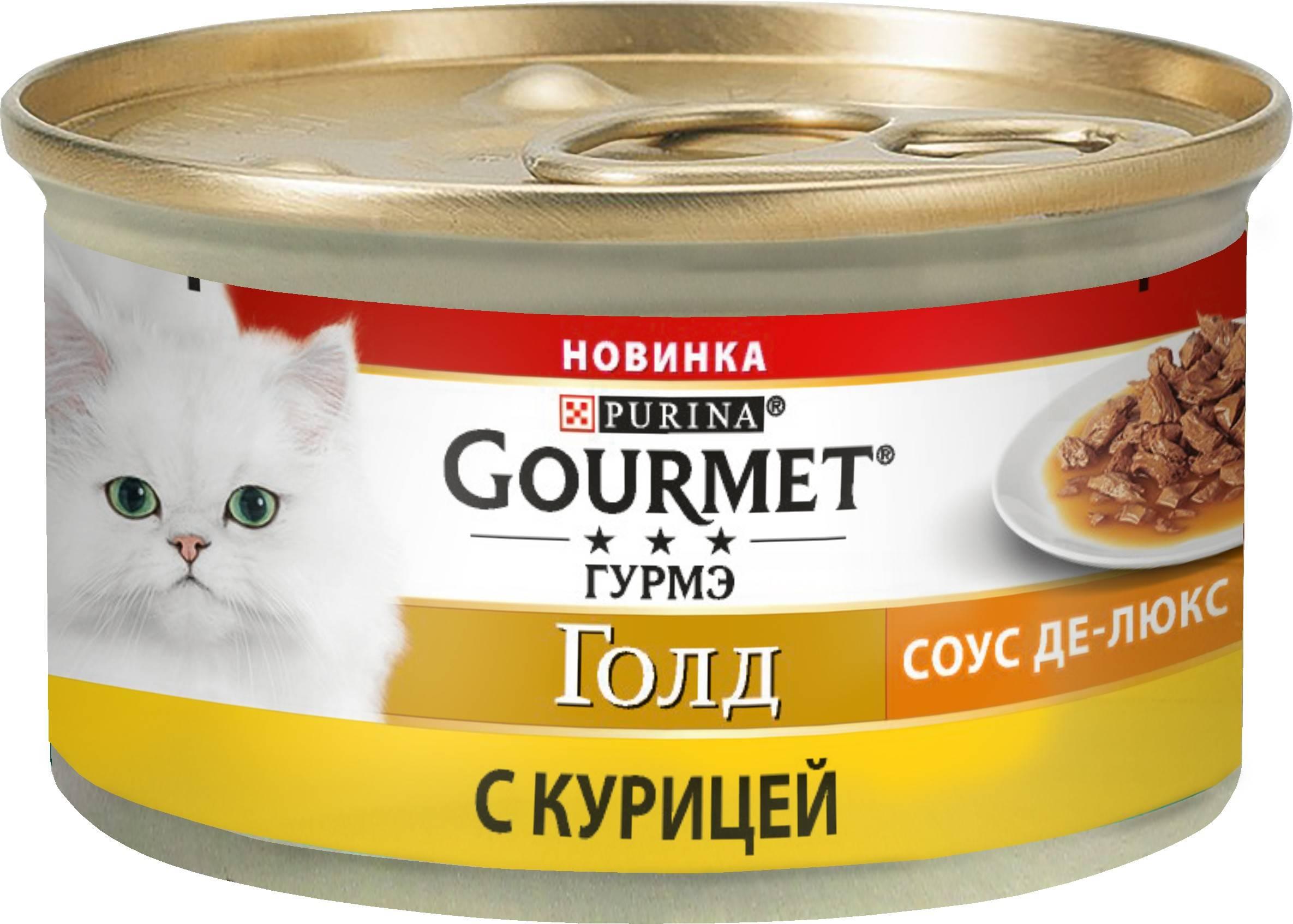 GOURMET GOLD консерва с курицей для взрослых котов
