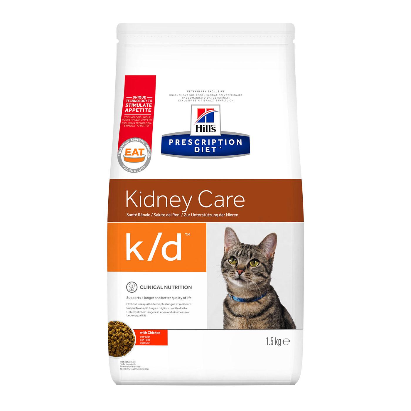 HILL'S PRESCRIPTION DIET K/D KIDNEY CARE – лечебный сухой корм для котов при заболеваниях почек