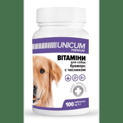 Вітаміни UNICUM premium – дріжджі з часником для собак