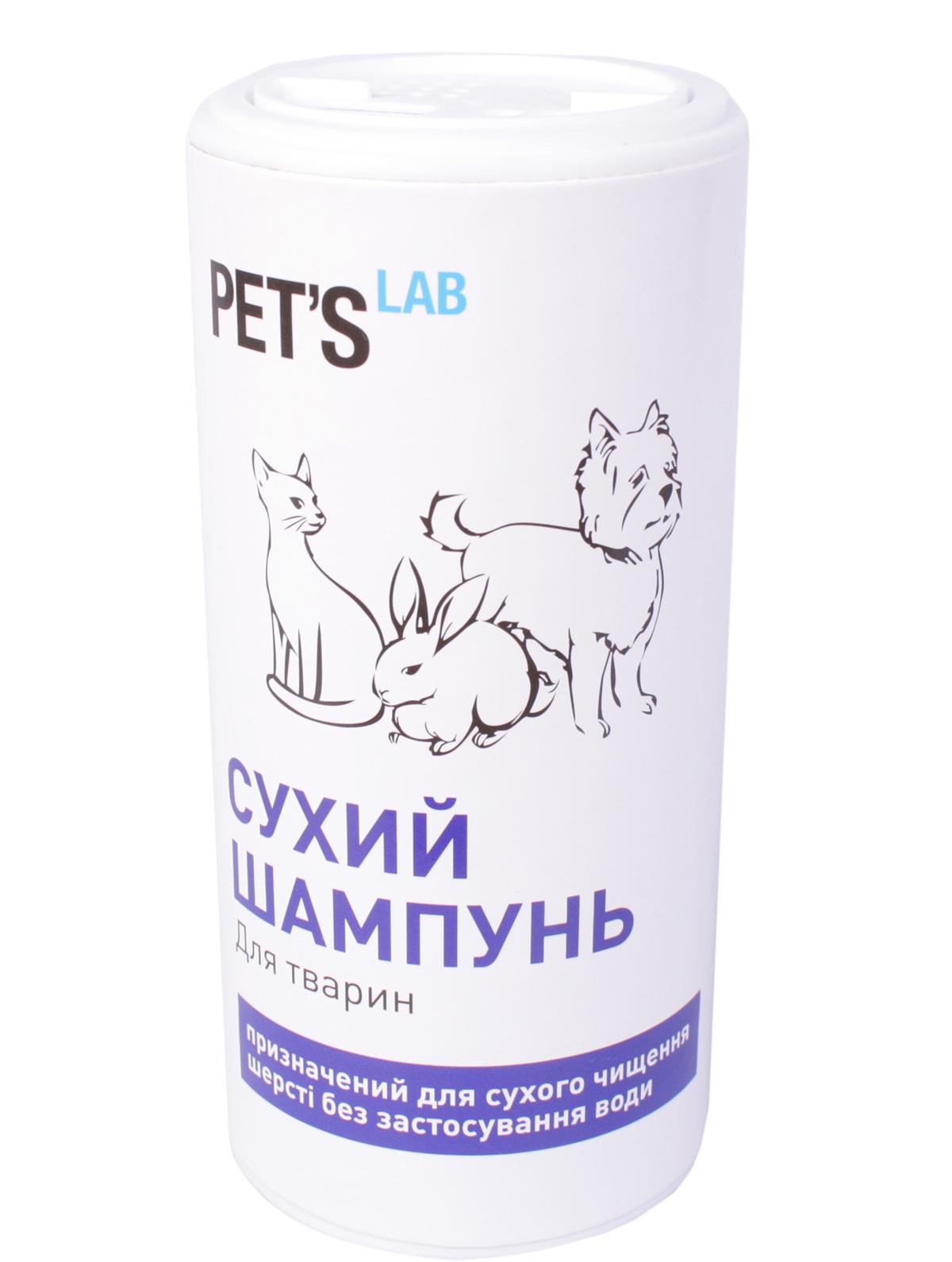 Pet's Lab – сухий шампунь для котів, собак, гризунів