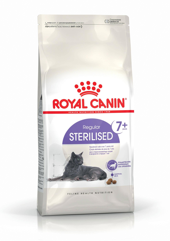ROYAL CANIN STERILISED 7+ – сухой корм для стерилизованных котов старше 7 лет