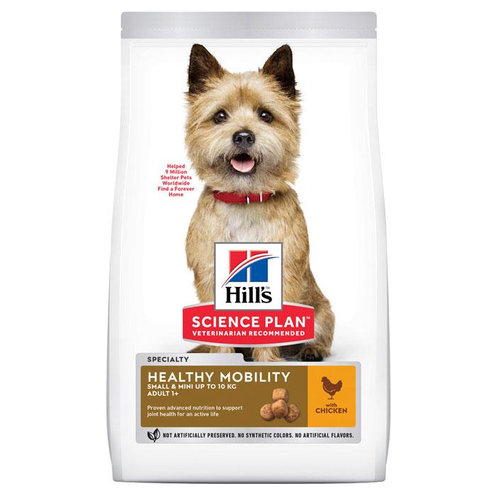 HILL'S SCIENCE PLAN HEALTHY MOBILITY SMALL & MINI ADULT – сухой корм с курицей для защиты суставов взрослых собак малых пород