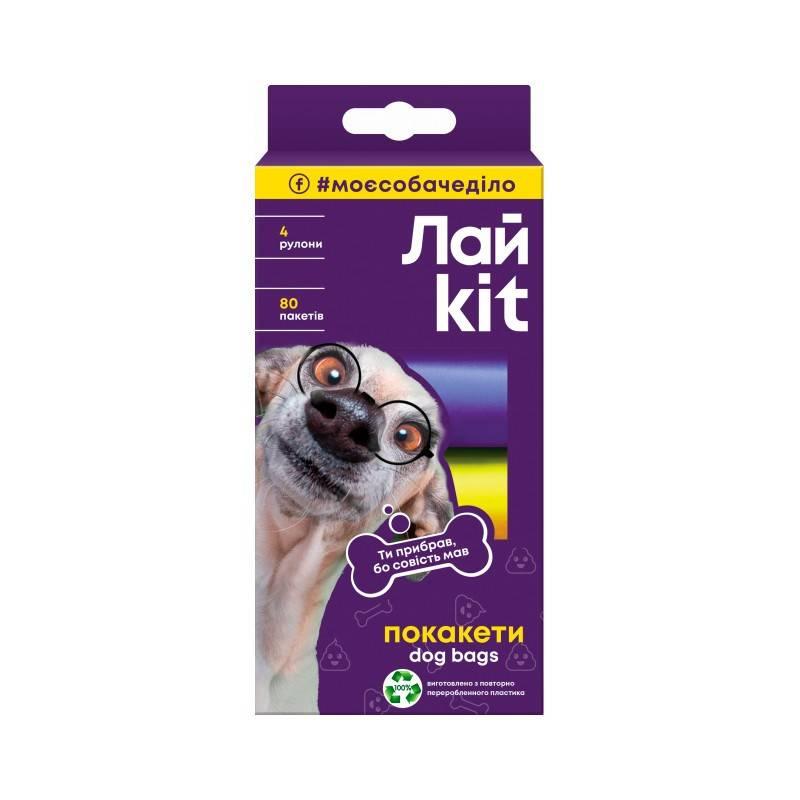 ЛайKit пакети для прибирання за собаками і котами #моєсабачеділо