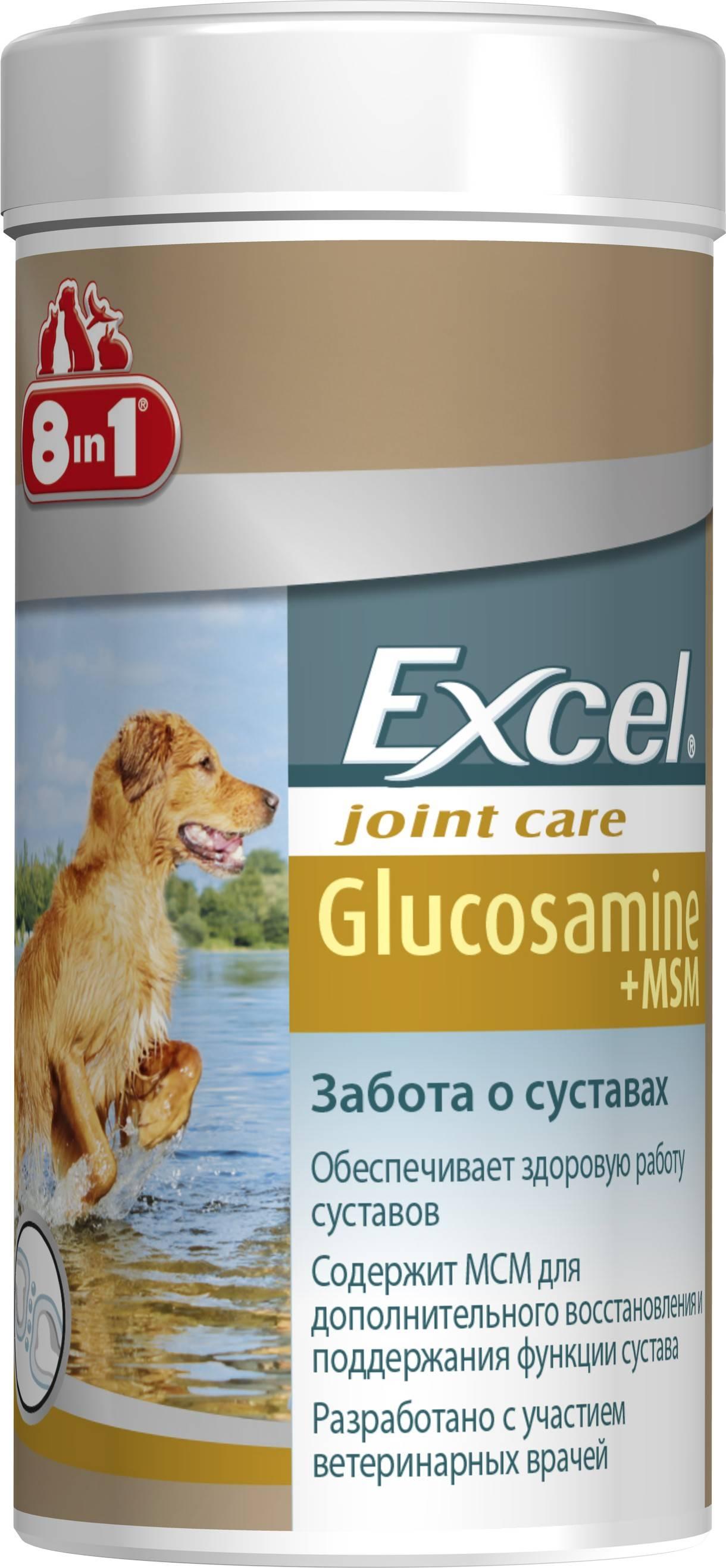 8in1 Excel Glucosamine MCM – витаминный комплекс для поддержания здоровья и подвижности суставов взрослых и пожилых собак