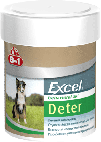 8in1 Excel Deter – таблетки для коррекции поведения щенков и собак