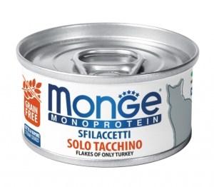 Monge Solo Pollo – консервы с индейкой для взрослых котов
