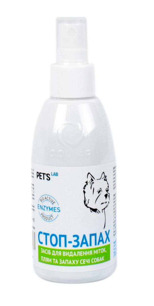 """PET'S ЛАБ """"Стоп запах"""" – засіб для видалення плям і запаху сечі собак"""