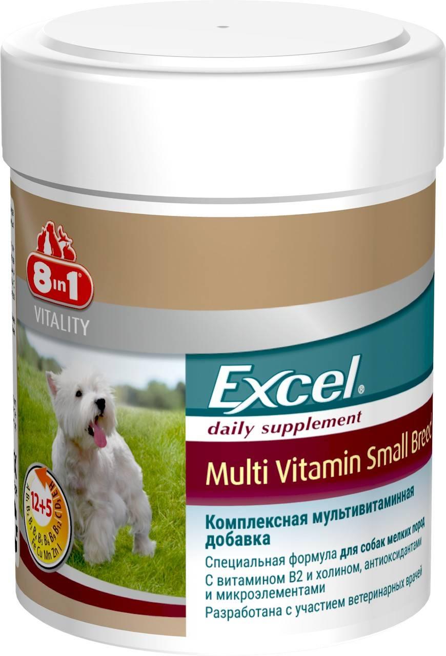 8in1 Excel Multi Vitamin Small Breed – комплексная мультивитаминная добавка для собак малых пород