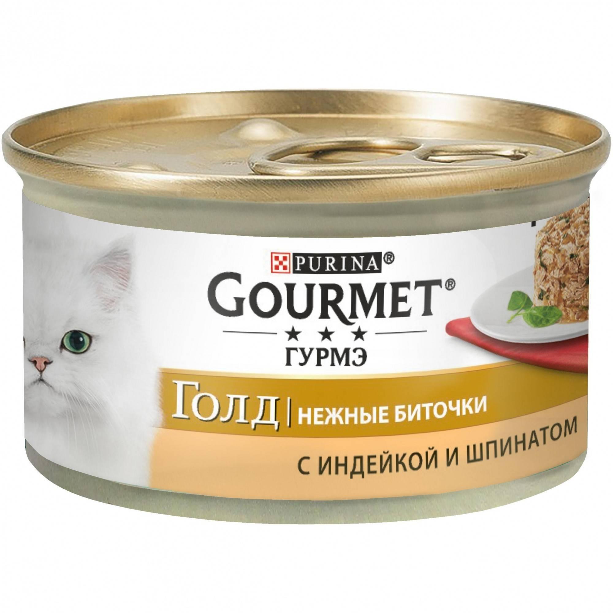 GOURMET Gold Savoury Cake Turkey & Spinach – консерва с индейкой и шпинатом для взрослых котов