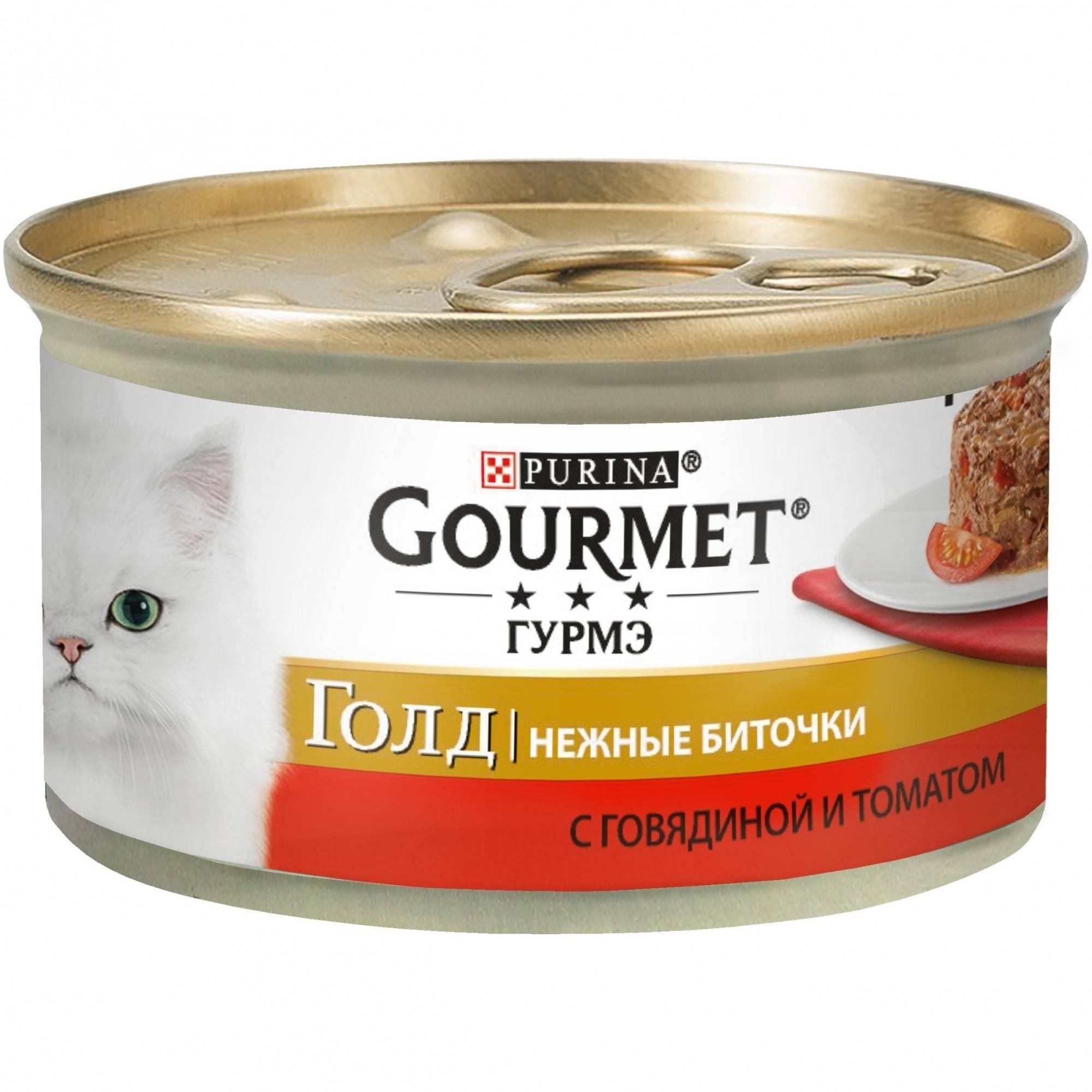 GOURMET Gold Savoury Cake Beef & Tomatoes – консерва с говядиной и томатом для взрослых котов