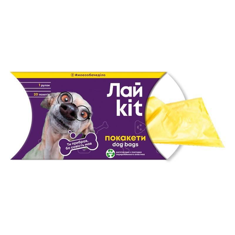 ЛайKit пакети для прибирання за собаками та котами