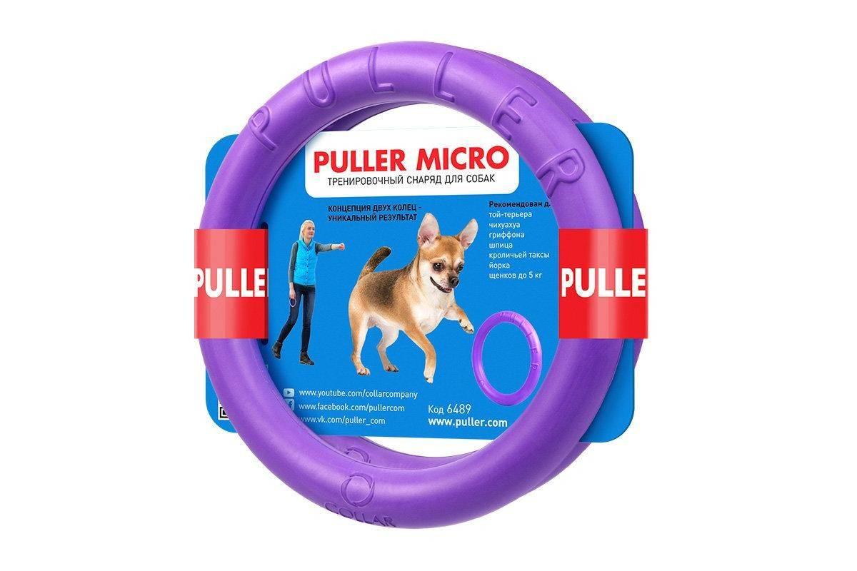 PULLER MICRO – тренировочный снаряд для собак