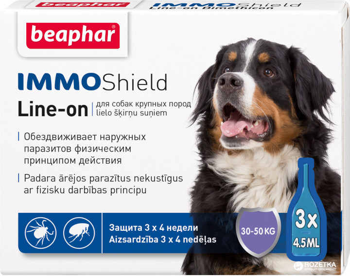 Beaphar IMMO Shield капли от блох и клещей для собак весом от 30 кг