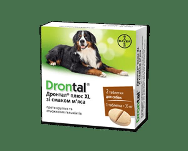 Drontal XL Таблетки зі смаком м'яса для лікування і профілактики гельмінтів у собак великих порід