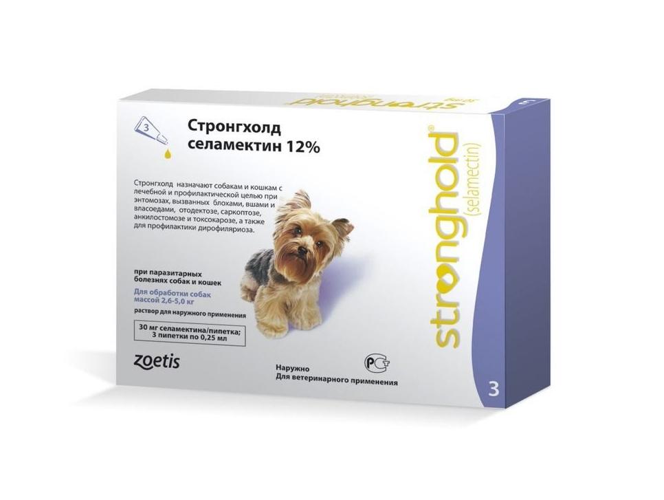 Stronghold капли от блох и клещей для собак весом 2,6-5 кг