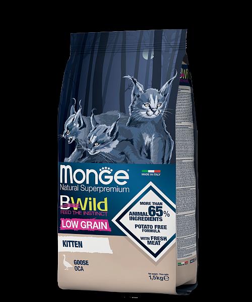 MONGE KITTEN LOW GRAIN – сухой низкозерновой корм с мясом гуся для котят