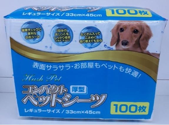 Пеленки для собак,  33×45 см